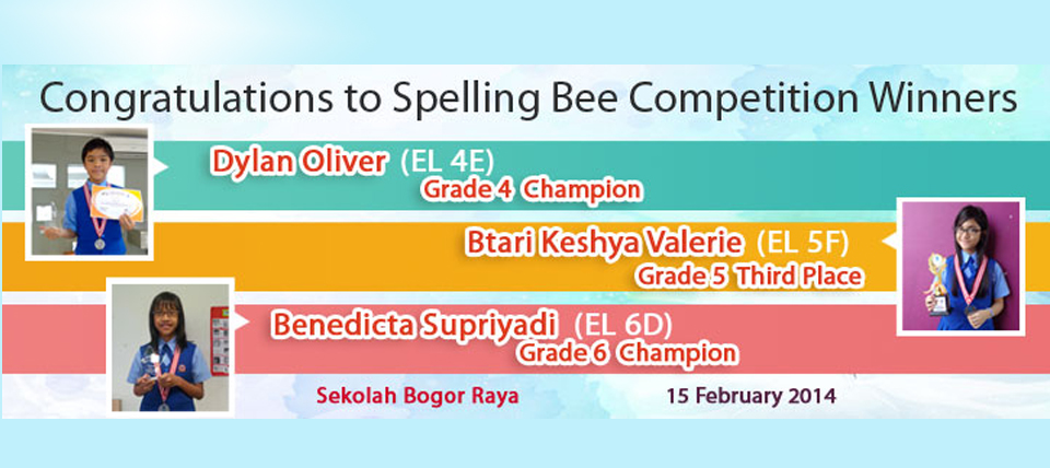 Congratulations to Spelling Bee Competition Winners